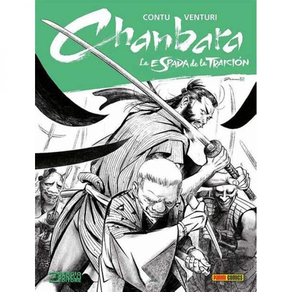 Chanbara 03: La Espada de la Traicion