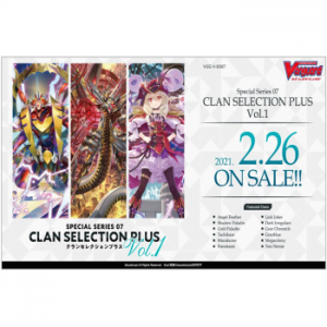 Cardfight!! Vanguard Special Series Clan Selection Plus Vol.1
